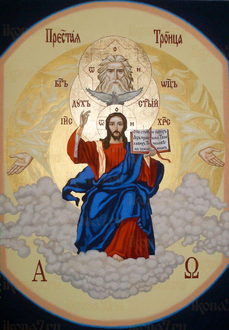 Икона Новозаветная Троица (Отечество)