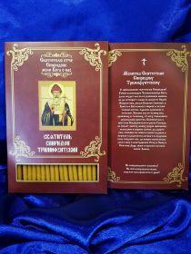№62.Свечи церковные восковые для домашней молитвы (40 шт. в коробочке)