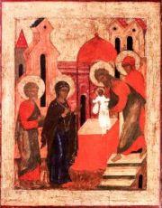 Сретение Господне (копия старинной иконы)