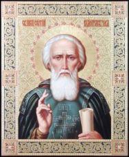 Икона Сергий Радонежский