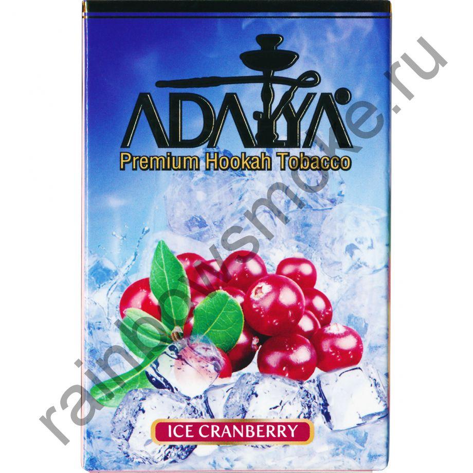 Adalya 50 гр - Ice Cranberry (Ледяная Клюква)