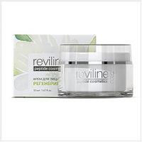 Reviline Pro крем для лица регенерирующий
