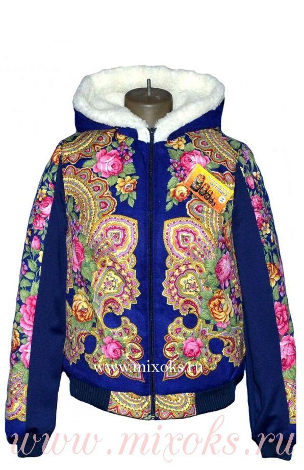 """Куртка из павлопосадких платков с мехом """"Волшебный узор"""""""