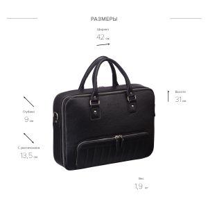 Деловая сумка-трансформер 3-в-1 BRIALDI Hudson (Гудзон) relief black