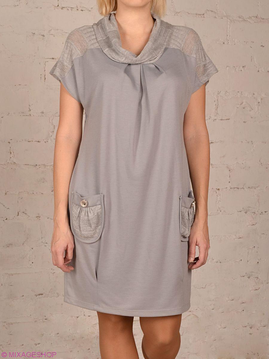 Платье трикотажное серого цвета с карманами
