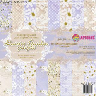 "Набор бумаги 30*30 см ""Daisies Garden purple"""