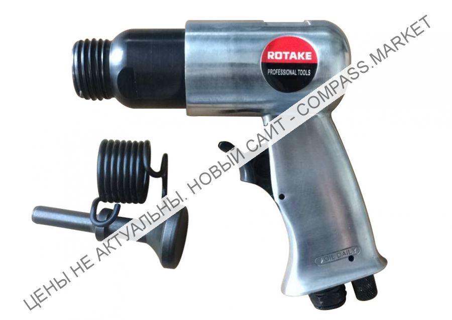 Пневмомолоток Rotake RT-3501