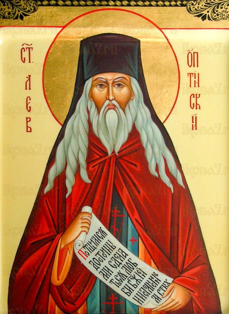 Икона Лев Оптинский