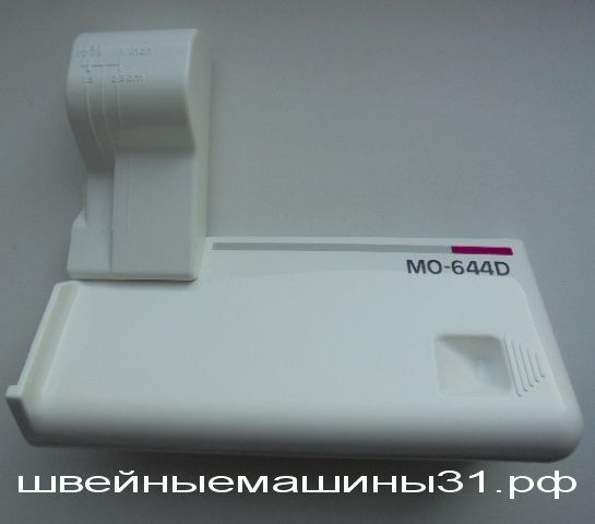 Крышка передняя JUKI 644    цена 1000 руб.