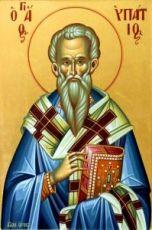 Ипатий Гангрский (икона на дереве)