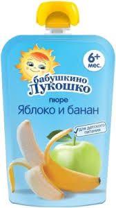 Пюре Бабушкино Лукошко яблоко/банан 90г Пауч