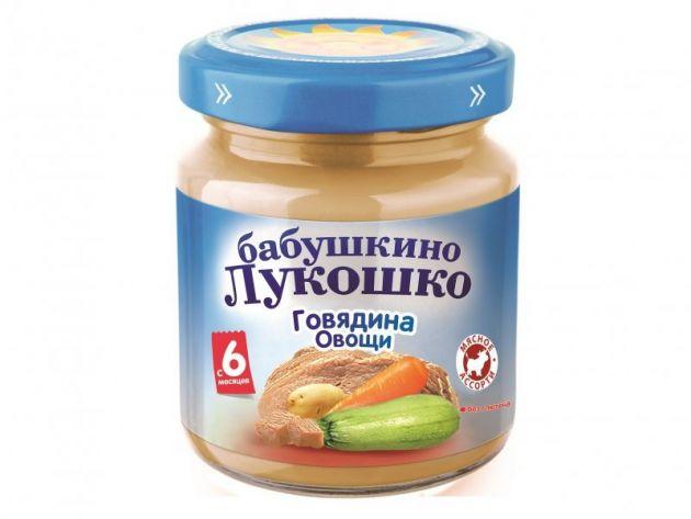 Пюре Бабушкино Лукошко рагу овощное/говядина 100г