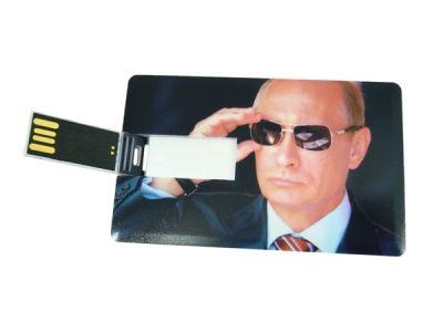 USB накопитель тематический 16GB UD-783 Карта Путин