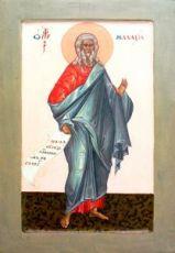 Икона Малахия, пророк