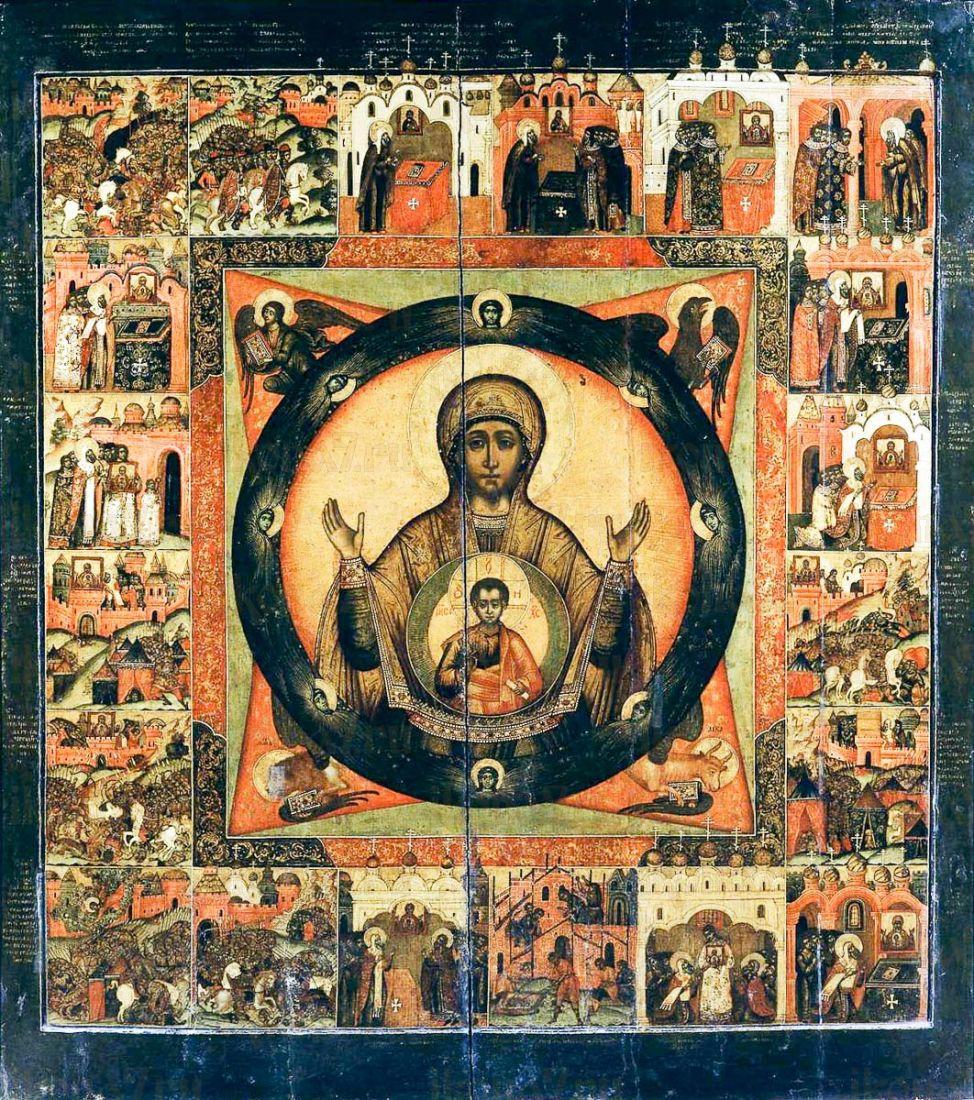 Знамение (копия иконы 17 века)