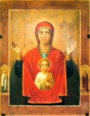 Знамение (копия иконы 18 века)