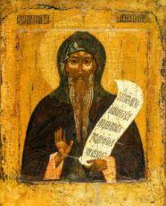 Икона Никита Столпник (копия 16 века)