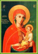 Молченская икона Божией Матери (рукописная)