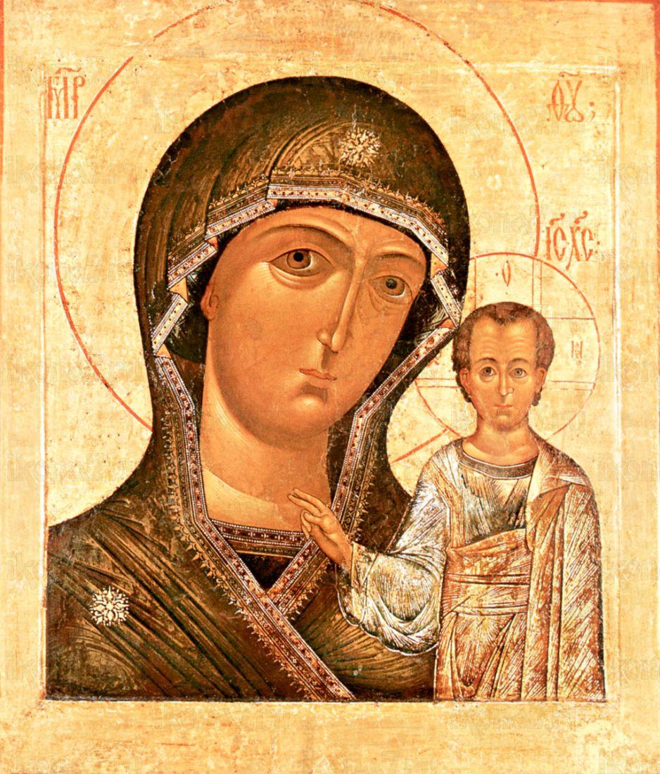 Икона Казанская икона Божией Матери (копия 17 века)