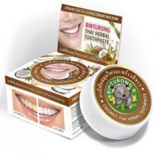 Круглая зубная паста с кокосовым маслом «BINTURONG», 33г