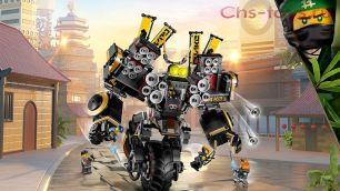 Конструктор Lari Ниндзя Робот землетрясений 10800 (70632) 1232 дет