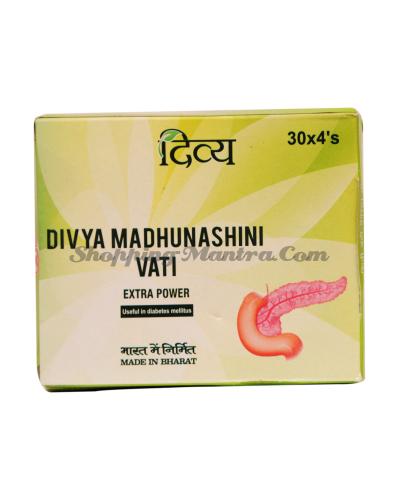Мадхунашини Вати Экстра Патанджали Аюрведа | Divya Patanjali Madhunashini Vati Extra Power