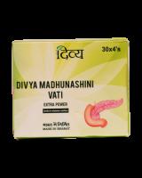 Мадхунашини Вати Патанджали Аюрведа | Divya Patanjali Madhunashini Vati