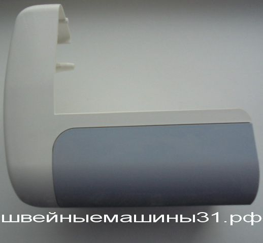 Съёмная часть контейнера для принадлежностей JANOME    цена 500 руб.