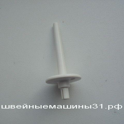 Дополнительный катушечный стержень BROTHER   цена 250 руб.
