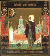 Икона Дарья Зайцева