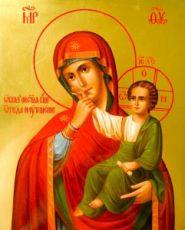 Отрада и Утешение икона Божией Матери