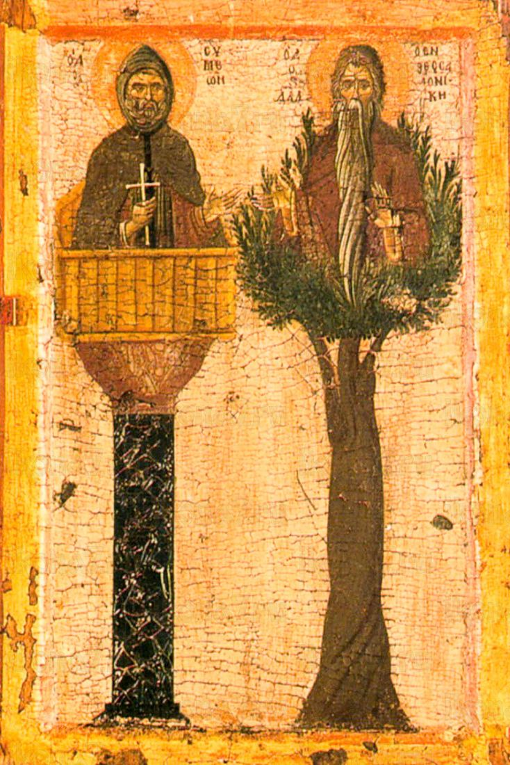 Икона Давид Солунский и Симеон Столпник (копия 15 века)