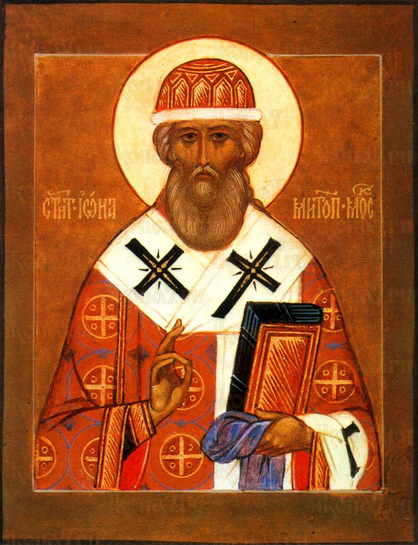 Икона Иона Московский