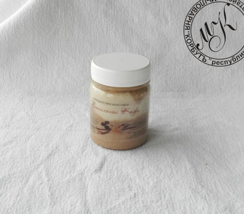Натуральное крем-мыло Ванильный кофе