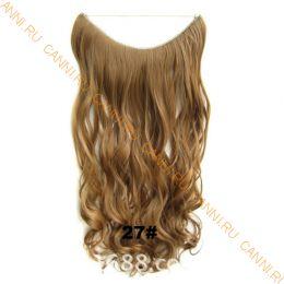 Искусственные термостойкие волосы на леске волнистые №027 (60 см) - 100 гр.