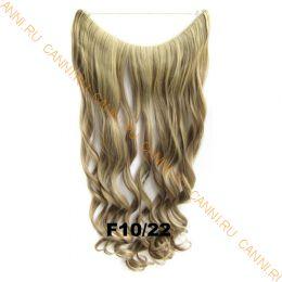 Искусственные термостойкие волосы на леске волнистые №F010/022 (60 см) - 100 гр.