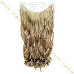Искусственные термостойкие волосы на леске волнистые №F012/024 (60 см) - 100 гр.