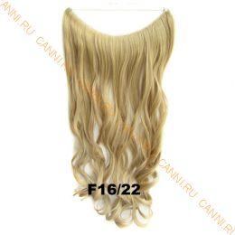 Искусственные термостойкие волосы на леске волнистые №F016/022 (60 см) - 100 гр.