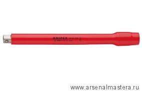 Удлинитель с внутренним/внешним квадратом 3/8  250 мм KNIPEX 9835250