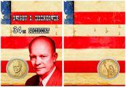ДУАЙТ ЭЙЗЕНХАУЭР - 34 президент США, 1 доллар 2015 года UNC в ПОДАРОЧНОМ ПЛАНШЕТЕ