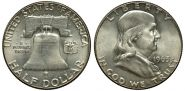 США 1/2 доллара (50 центов) 1963 P Франклин серебро UNC