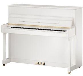 Акустическое пианино Becker CBUP-118PW