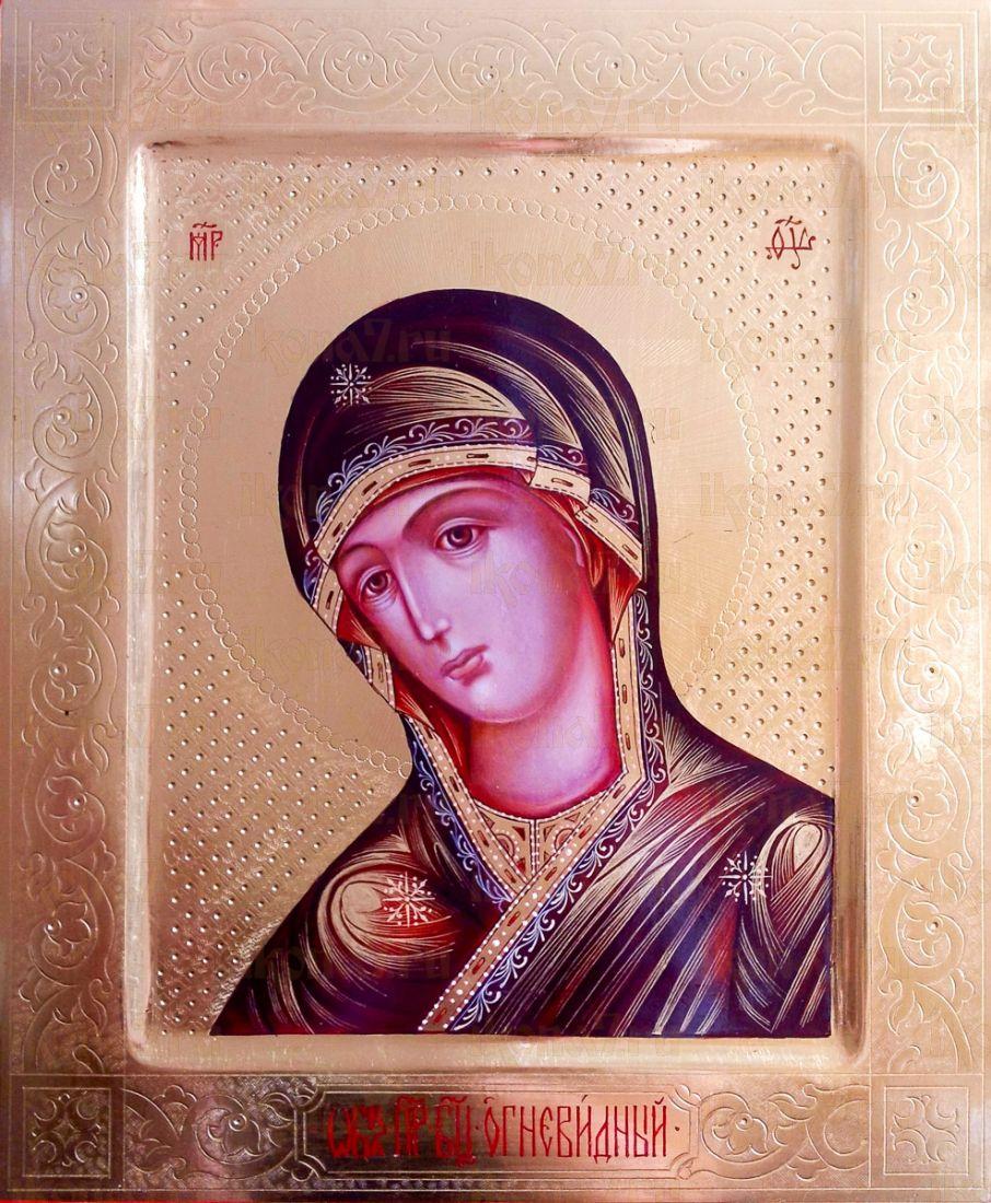 Огневидная икона Божией Матери