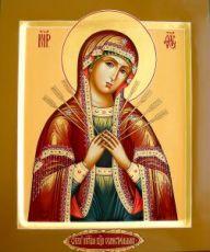 Семистрельная икона Божией Матери