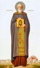 Никита Исповедник (Константинопольский)