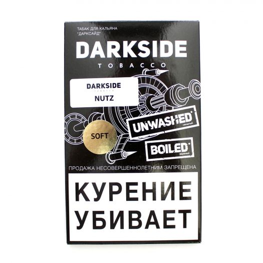 Табак для кальяна Dark Side Sof  Nutz