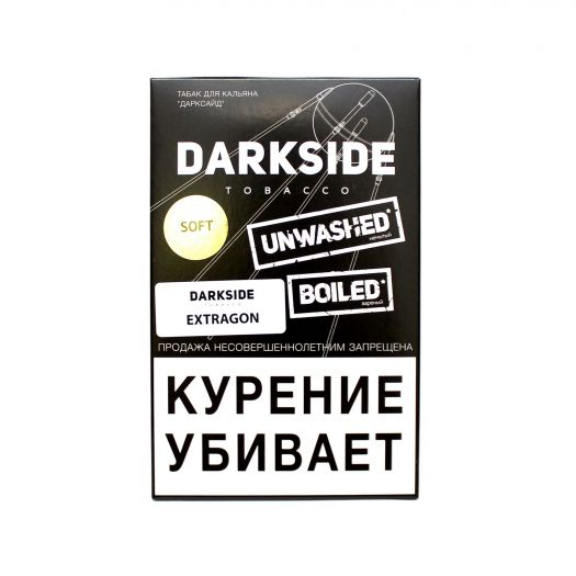 Табак для кальяна Dark Side Soft Extragon