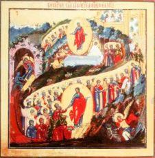 Воскресение Христово (копия иконы 19 века)
