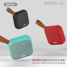 Колонка Remax RB-M15 Bluetooth беспроводная