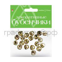 Декор Альт Бубенчики золотые D=8мм  2-404